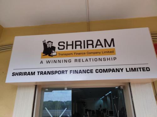 Shriram TFC (20)